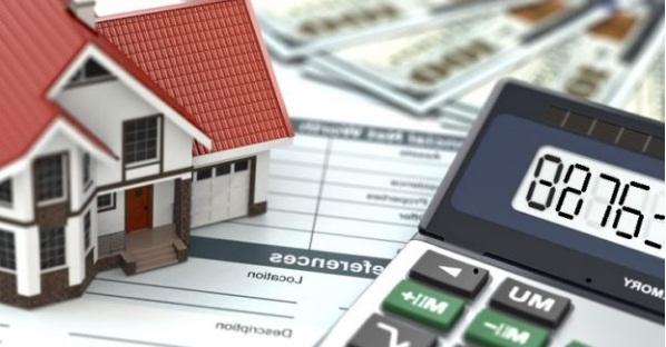 Кадастровая стоимость квартиры